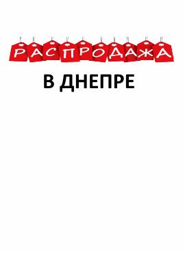 Баннер 4